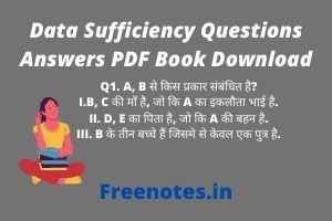 Data Sufficiency Questions Answers PDF Book Download