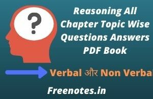 Reasoning All Chapter Topic Wise Questions Answers PDF Book