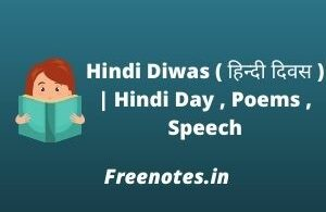 Hindi Diwas ( हिन्दी दिवस ) Hindi Day , Poems , Speech