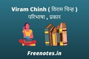 Viram Chinh