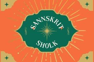 100+ Best Sanskrit shlok ( अर्थ सहित संस्कृत श्लोक ) Hindi Meaning
