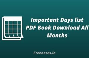 Important Days list PDF Book Download All Months