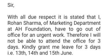 Leave Applicationn for Urgent Work